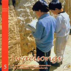 Israel Songs (5)